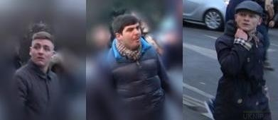 Police Appeal For Names After Football Disorder